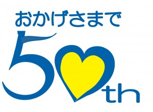 logo50th